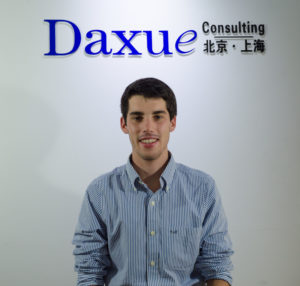 Daxue Consulting_research in China