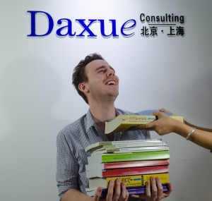 Daxue Consulting_restaurant in China