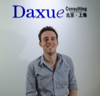 Daxue Consulting_Clement