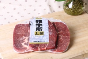 Daxue Consulting - Beef Market in China