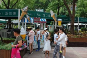 Daxue Consulting-Ice cream industry in China