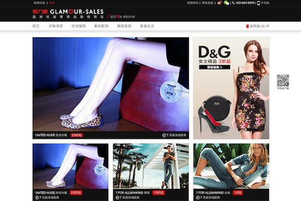 Digital marketing strategy for the luxury industry in China