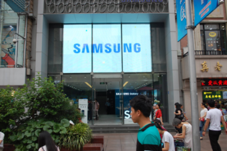 Samsung in China