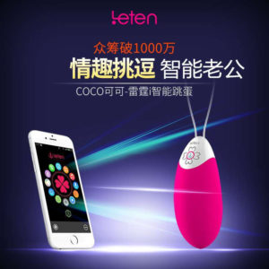 Daxue Consulting-sextoy in china-Leten sex toy