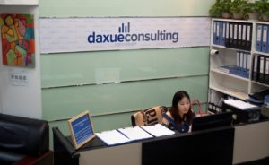 Daxue Consulting offices Shanghai
