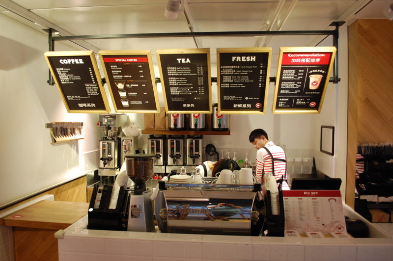 Daxue consulting-Coffee shop industry in China-Big Sur