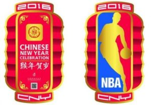 Daxue Consulting-basketball in China-sportswear industry in China-sports in china
