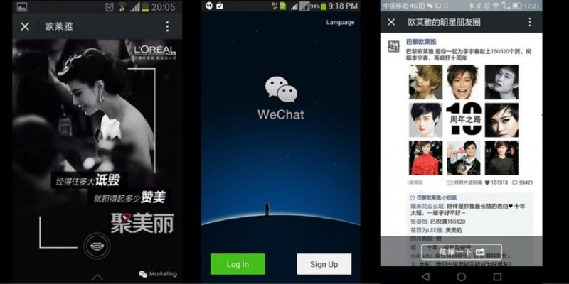 L'Oreal Wechat in China