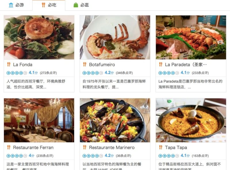 Where do Chinese tourists eat in Barcelona