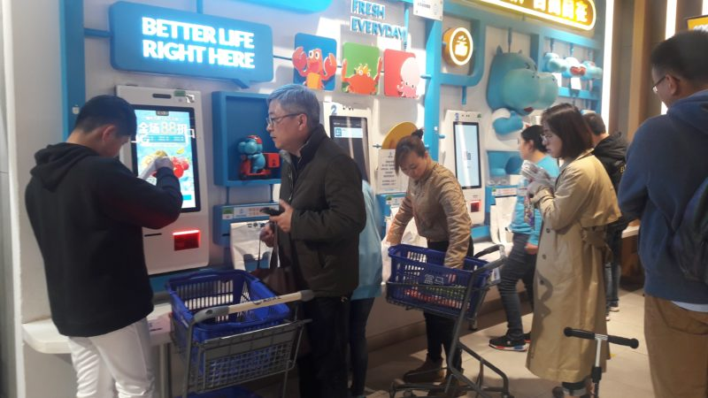 Hypermarkets in China