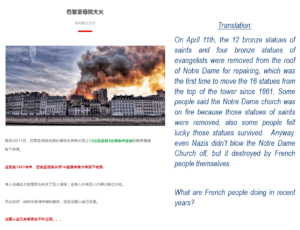 Chinese media reaction to situation in Paris