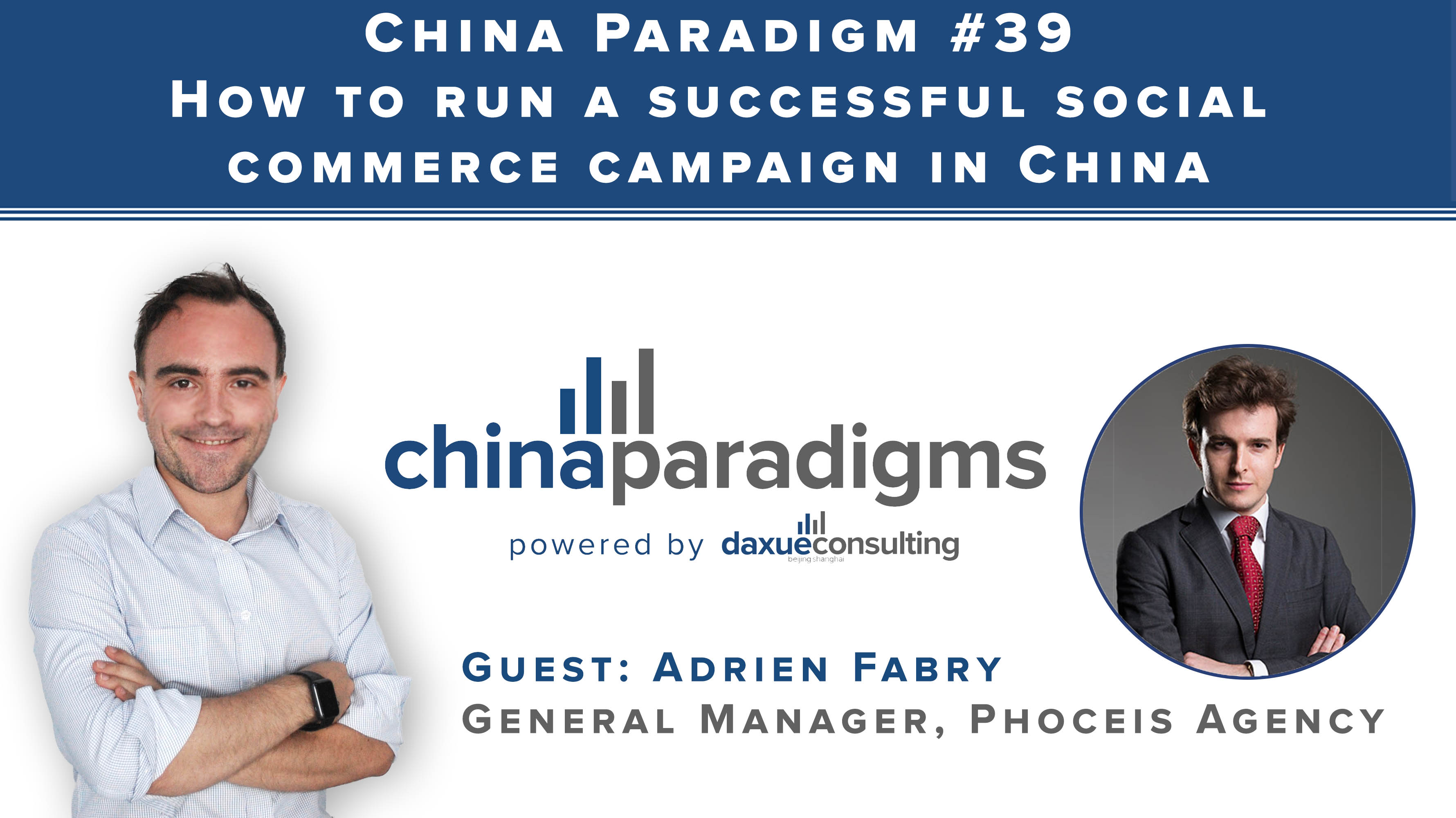 social commerce campaign China