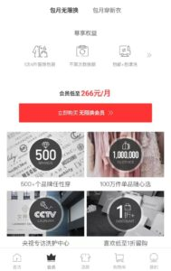 Second-hand luxury market in China