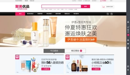 cosmetics recommendations in China
