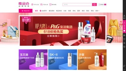 China's online purchasing of cosmetics products