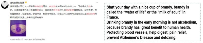 alcohol market in China
