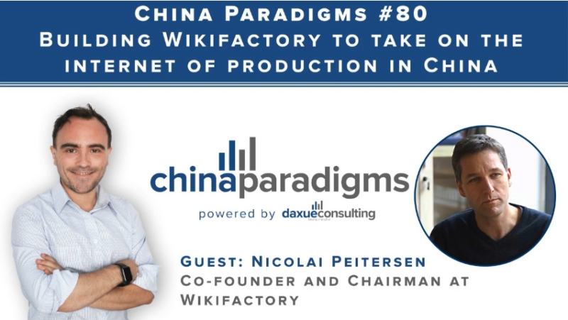internet of production in China