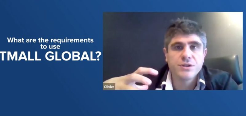 the requirements to use Tmall Global