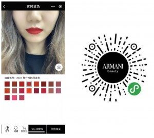 AI used in Cosmetics in China; AI used in consumer goods in China