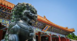 China market research and culture