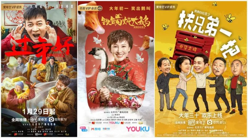 Top movies during the coronavirus outbreak in China