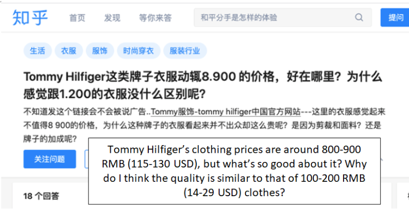 Chinese people's perception towards Tommy Hilfiger. Chinese believe Tommy Hilfiger is too expensive