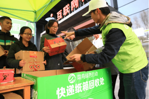 Eco-conscious consumers in China recycle their products