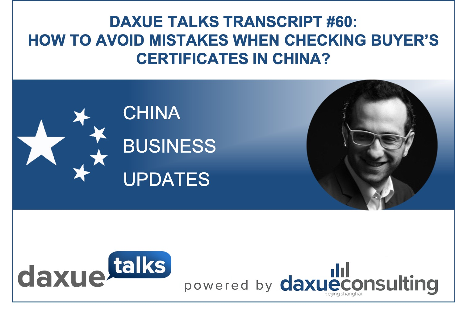 a checking buyer's certificates in China