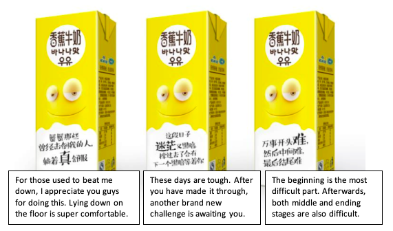 Creative product packaging of New Hope Group's milk