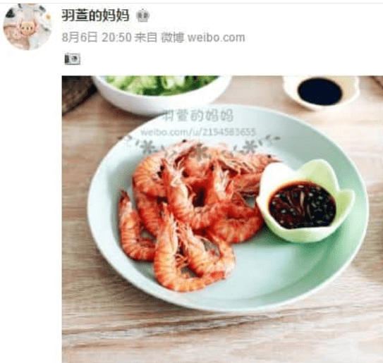 Example of post of blogger 羽萱的妈妈 on weibo