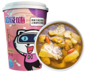 Chicken soup from Super Hi  soup market in China