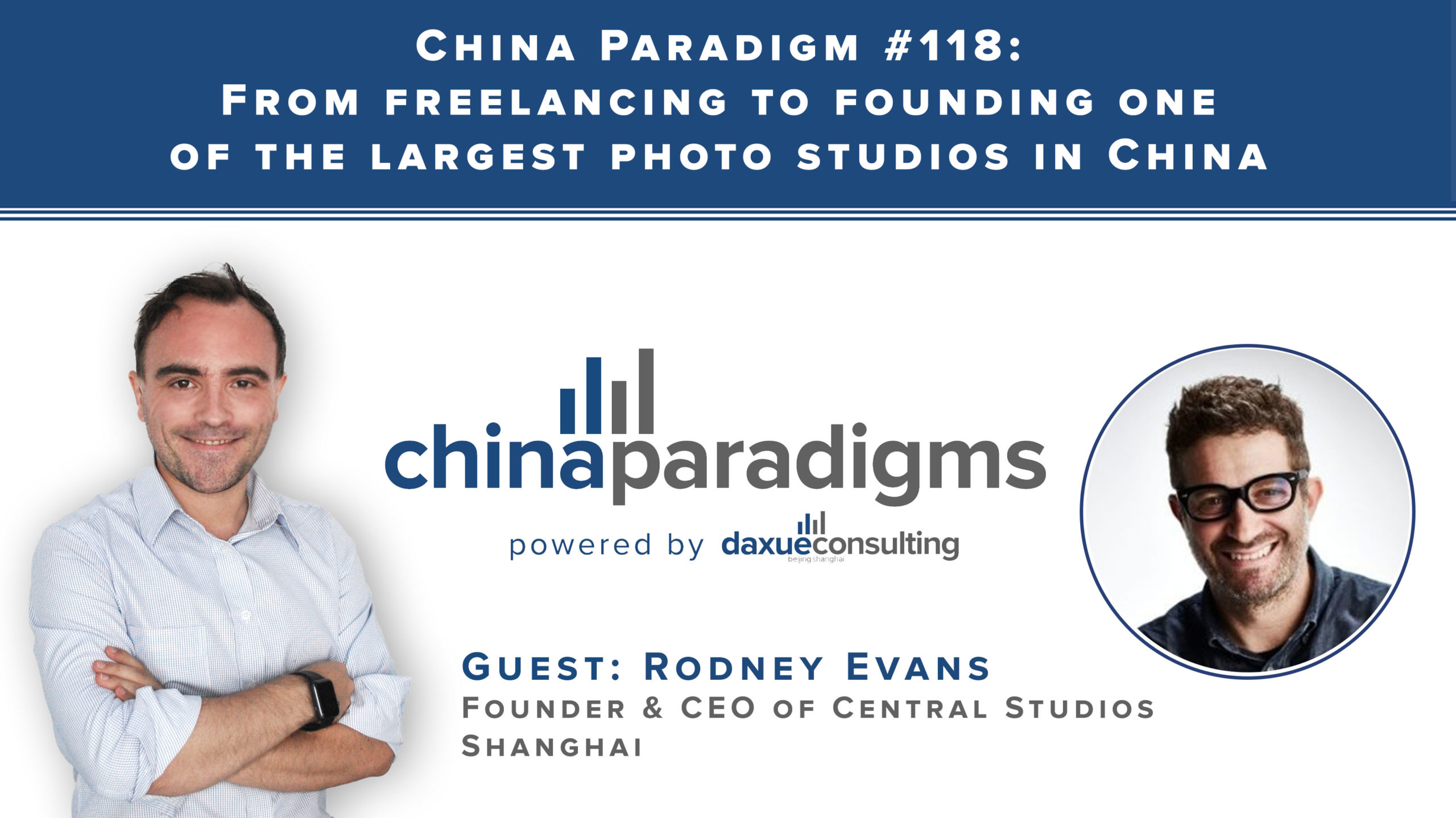 image production houses in China