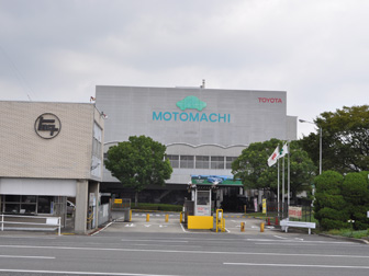 Toyota plan, the birth of lean management