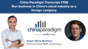 Run business in China's cloud industry as a foreign company