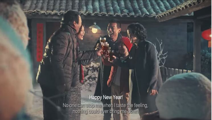 Coca-Cola's Chinese New Year 2017 commercial brand storytelling in China