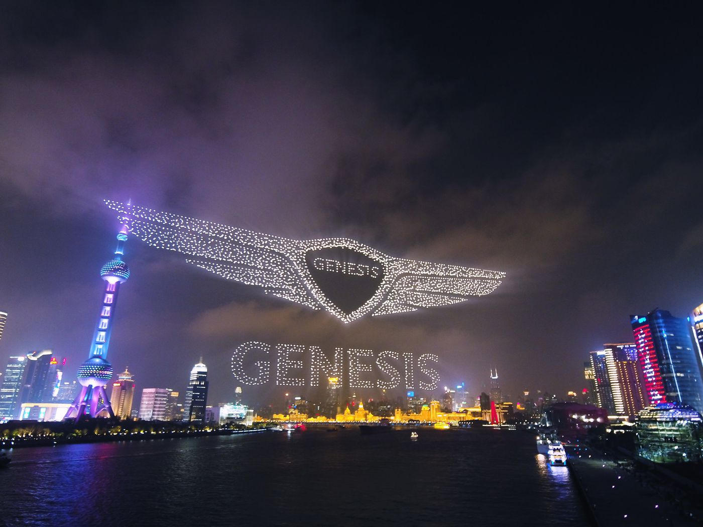 Genesis drone show  drone advertising in China