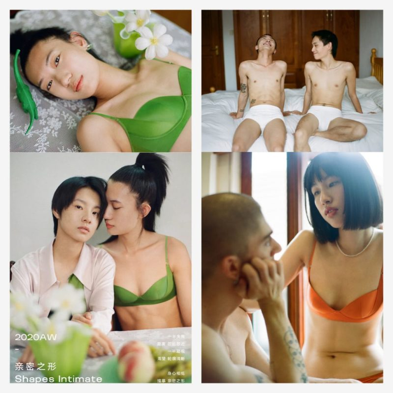 """Image: Jing Daily. Neiwai X Xu Zhi campaign's """"Shapes Intimate"""" features both heterosexual and gay couples"""
