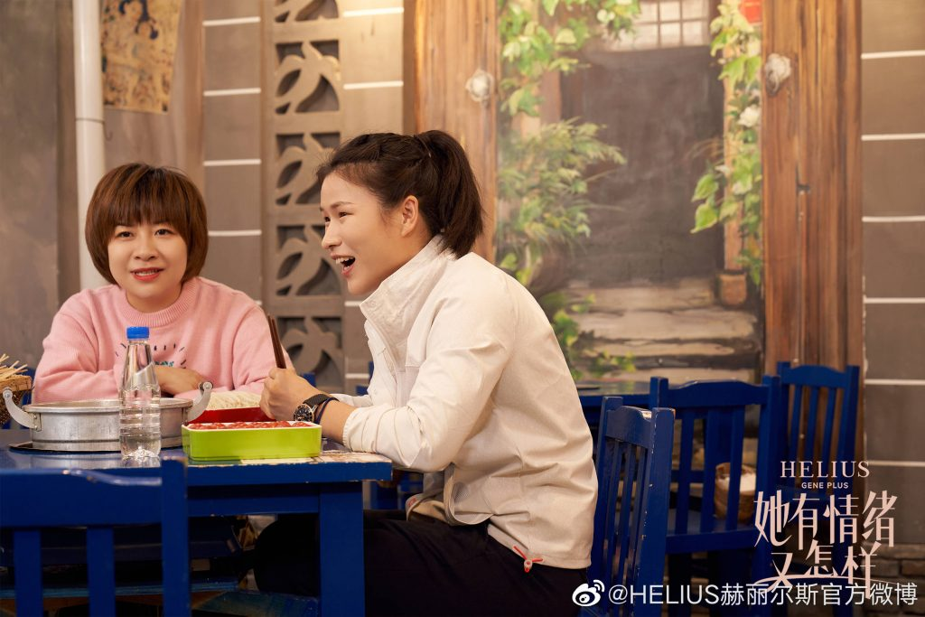 TV show sponsored by HELIUS feminism in Chinese marketing