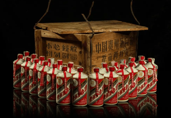 A rare collection of China's national liquor, Kweichow Moutai baiji China's workplace drinking culture