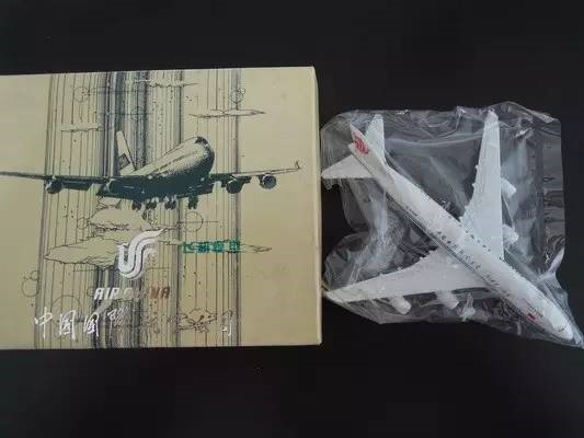 Air China free giveaway in the 90s air travel in China